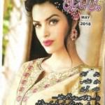 Sachi Kahaniyan Digest May 2018 Download Pdf