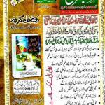 Ubqari Magazine May 2018 Pdf Free Download