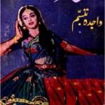Nath Ki Izzat By Wajida Tabassum Pdf Free Download