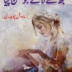 Tujh Se Lagay Jo Mann Piya By Mahwish Chaudhary Pdf