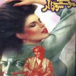 Mout Ke Sodagar Novel Complete By Aqleem Aleem Pdf