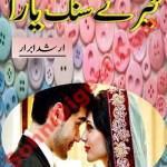 Tere Sang Yara Novel By Arshad Abrar Pdf