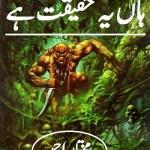Han Yeh Haqiqat Hai Novel By Mukhtar Ahmad Pdf