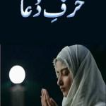 Harf e Dua Novel By Riaz Aqib Kohler Pdf Download