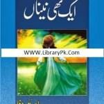 Aik Thi Naina Novel By Rahat Wafa Pdf