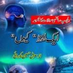 Aik Lafz Kyun By Muzammil Hussain Korai Pdf