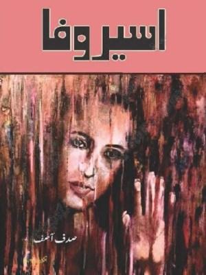 Aseer e Wafa Novel By Sadaf Asif Download Pdf