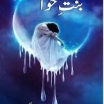 Bint e Hawa Novel By Nafeesa Saeed Pdf Free Download