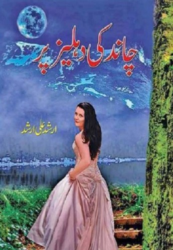 Chand Ki Dehleez Par Novel By Arshad Ali Arshad Pdf