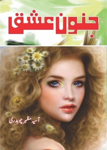 Junoon Ishq Novel By Asia Mazhar Chaudhary Pdf