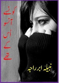 Konse Ansoo Uske Thy Novel By Nabeela Abar Raja Pdf