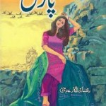 Paras Novel By Rukhsana Nigar Adnan Pdf Free