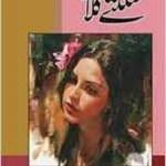 Sulagty Gulab Novel By Ayesha Naz Ali Pdf