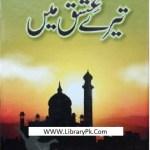 Tere Ishq Mein Novel By Ayesha Naz Ali Pdf