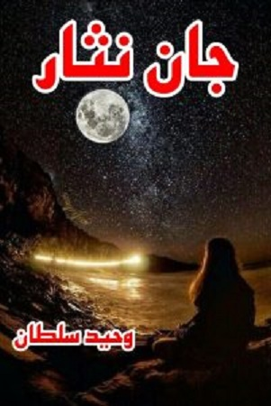 Jaan Nisar Novel By Waheed Sultan Pdf Download