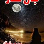 Jaan Nisar Novel By Waheed Sultan Pdf Download