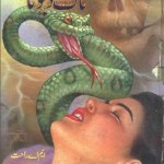 Naag Devta Novel By MA Rahat Pdf Download