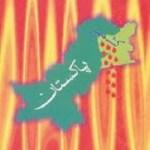 Kashmir By Chiragh Hasan Hasrat Pdf Download