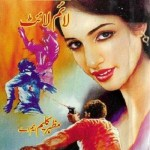 Lime Light Imran Series By Mazhar Kaleem Pdf