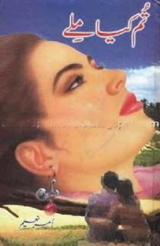 Tum Kia Milay Novel By Zumar Naeem Pdf Download