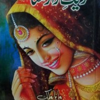 Raigzar e Tamana Novel By Maha Malik Pdf