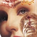 Jin Zaadi Novel By Zaheer Ahmed Pdf Download