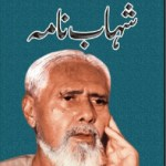 Qudratullah Shahab Books List And Biography