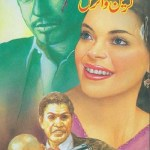 Green Virus Novel By Zaheer Ahmed Pdf Download