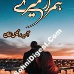 Humraz Mere Novel By Aasia Raees Khan Pdf Download