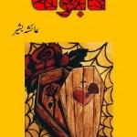 Taboot Novel By Ayesha Bashir Pdf Download