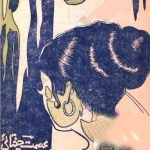 Sodai Novel By Ismat Chughtai Pdf Download