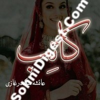 Kaatib Novel By Ayesha Sikandar Ghazi Pdf