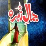 Jamal e Zahra Novel By Saira Raza Pdf Download