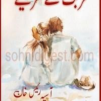 Qurbat Ke Qareenay Novel By Aasiya Raees Khan Pdf