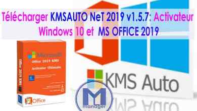 Photo of Télécharger KMSAuto NET 2020 : Activateur Windows 10 et Office 2010-2019.