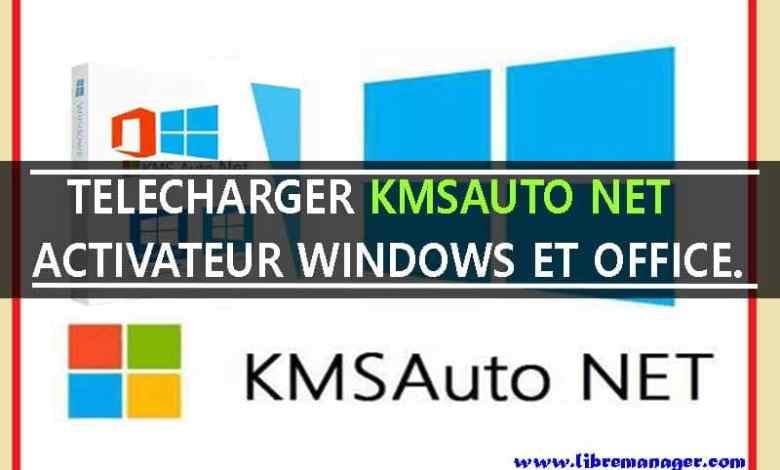 Photo of Télécharger KMSAuto NET 2021 : Activateur WINDOWS 10 et Office 2010 à 2019.