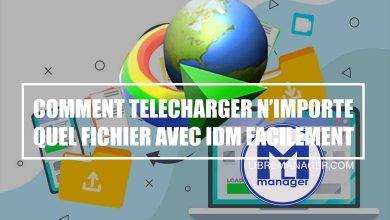 Photo of 5 Minutes Pour Télécharger Plusieurs Fichiers Avec IDM (N'importe quel type de fichier) Facilement.