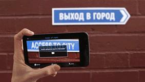 Google Translate 10 años después 100 idiomas