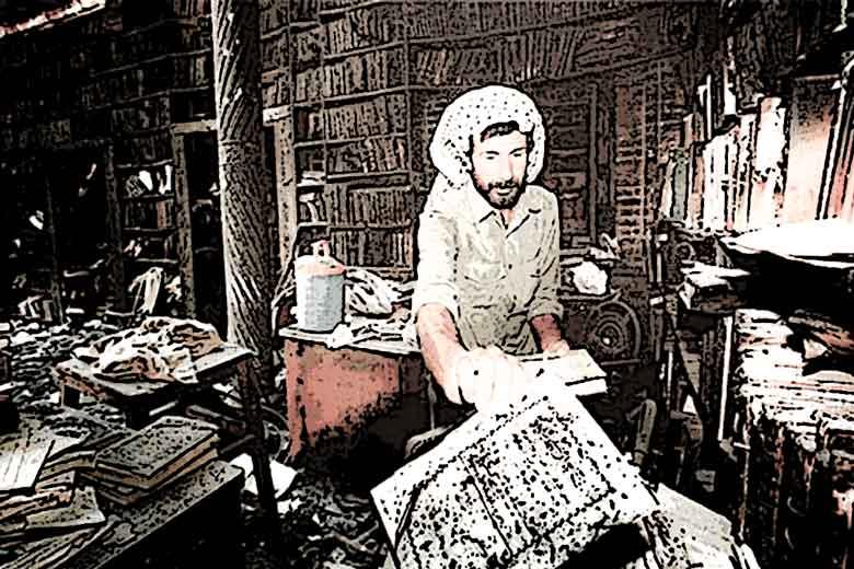 Primera entrega de El coleccionista, Arde Bagdad