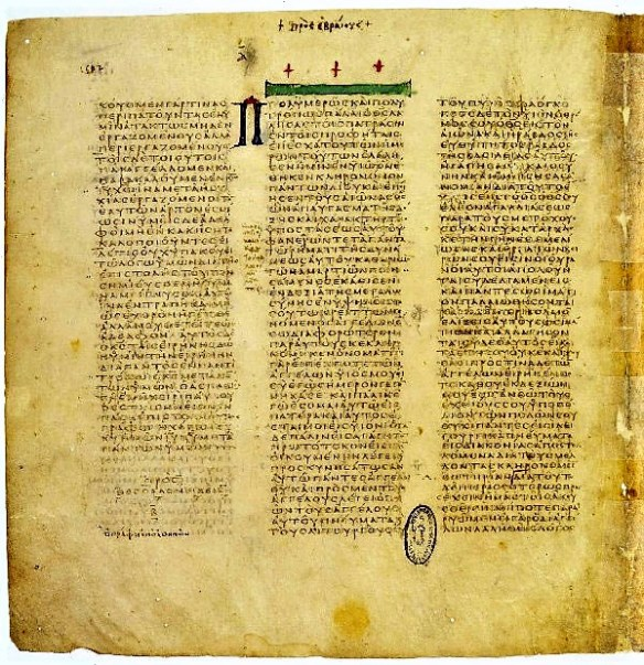 Page from Codex Vaticanus B (Bibl. Vat., Vat. gr. 1209; Gregory-Aland no. B or 03); Page containing Bible Texts 2Thess. 3,11-18, Hebr. 1,1-2,2.