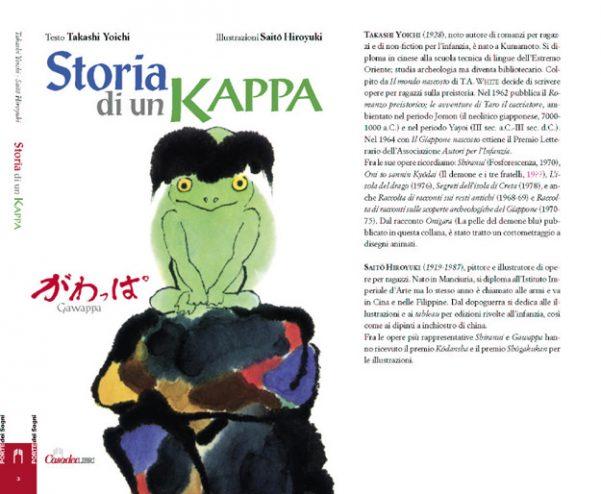 Storia di un Kappa