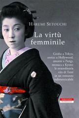 La_virtu_femminile 2