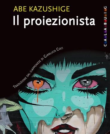 Kazushige_Proiezionista_cover