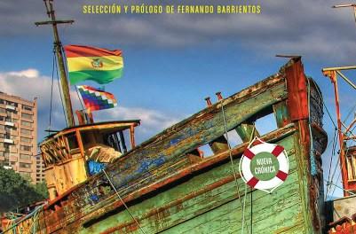 Editoriales. El Cuervo. Sandra Ávila