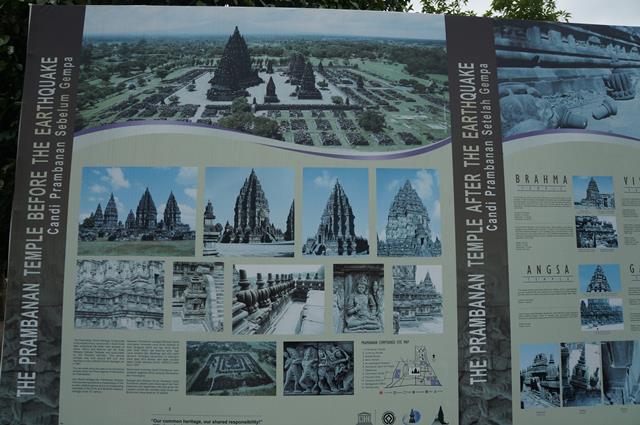 Candi Prambanan pernah rusak akibat gempa tahun 2006.
