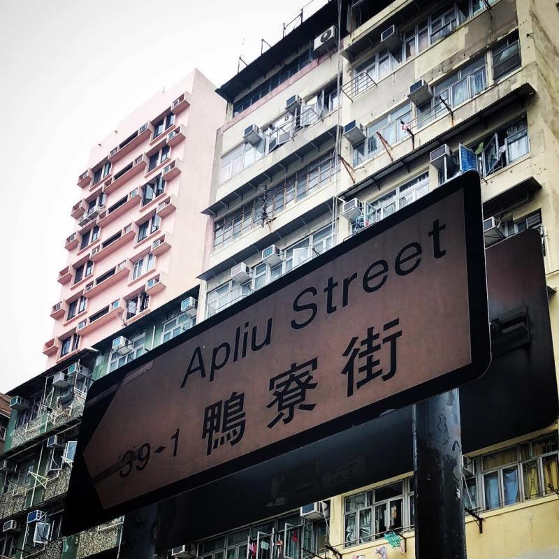 Apliu Street, jalanan yang selalu sibuk setiap hari ini dipenuhi dengan toko dan kios yang menjual segala macam gadget elektronik. via instagram @floto11