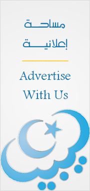 ads-center w