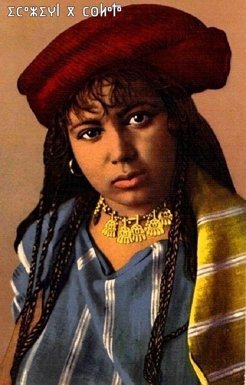 amazigh mslata