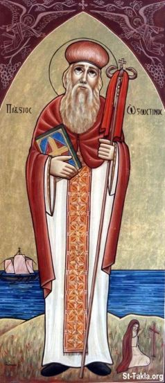Coptic-Saints-Saint-Augustine-صورة_في_موقع_الأنبا_تكلا_القديس_أغسطينوس