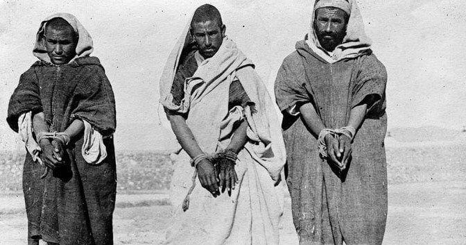 الجرد في المغرب